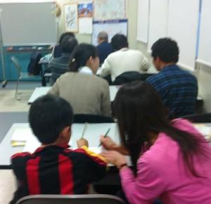 駅前学習支援教室