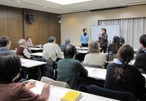 語学ボランティア研修