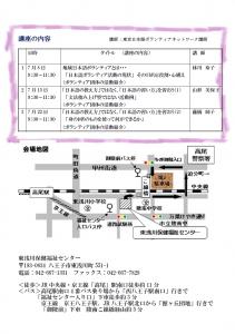 日本語講座1回目_2