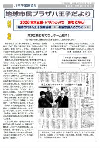 image_News40_1