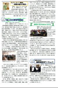 image_News40_3