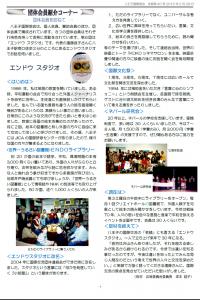 image_News40_4