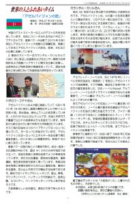 image_News40_5