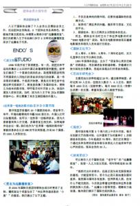 News_Chines_40_4