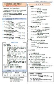 News_Chines_40_6