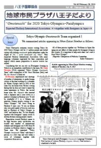 News_English_40_1