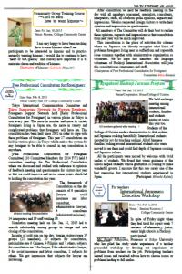 News_English_40_3
