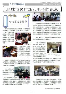 Chinese41_1