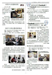 Chinese41_2