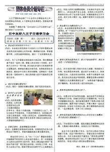 Chinese41_3