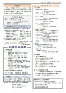 Chinese41_4