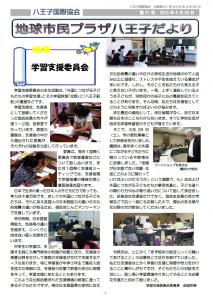 News41_1