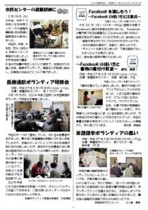 News41_2