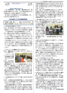 News41_3