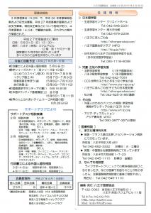 News41_4