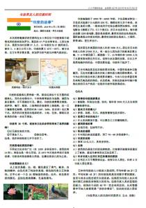 Chinese42_3