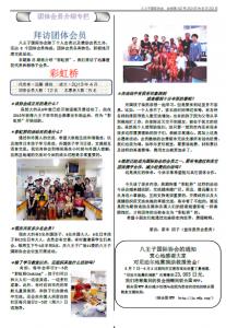 Chinese42_5