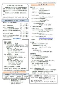 Chinese42_6