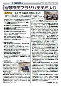 News42_1