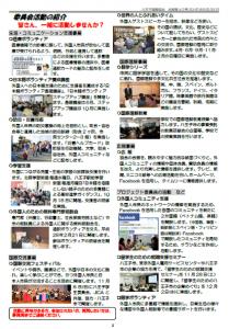 News42_2