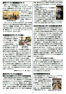 News42_4
