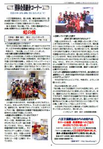 News42_5