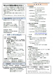 News42_6