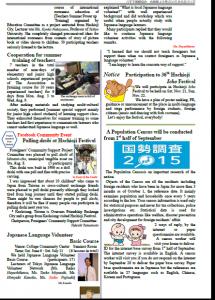 NEWS-ENGLISH_43_5