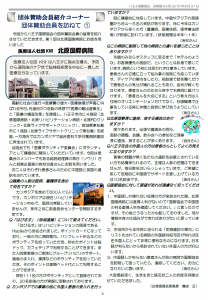 News43_2