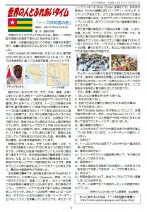 News43_3