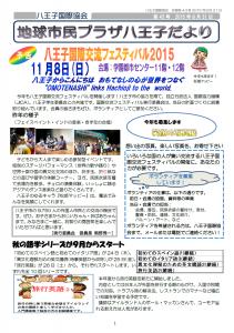 News43_1