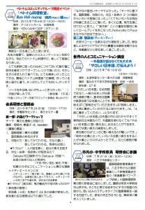 News43_4