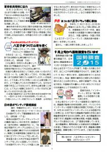 News43_5