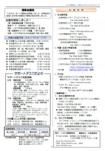 News43_6