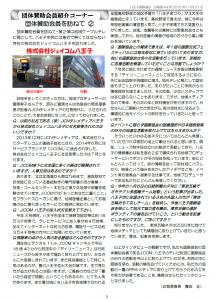 News44_2