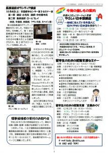 News44_5