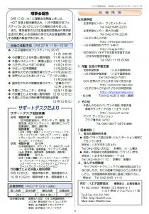 News44_6