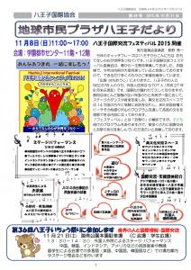 News44_1