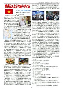News44_3
