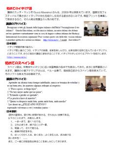 語学シリーズ_日本語訳_2