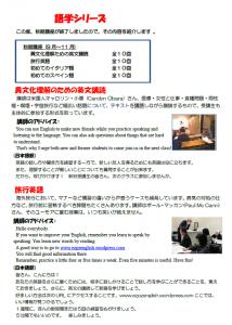 語学シリーズ_日本語訳_1