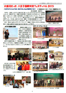 News45_2