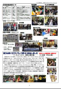 News45_3