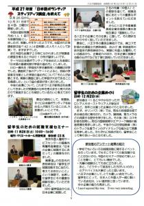 News45_5