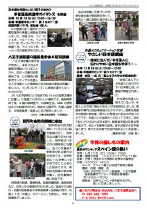 News45_6