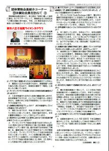 News45_7