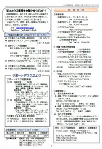 News45_8