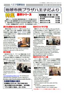 News45_1