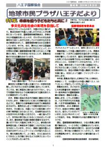 News46_1