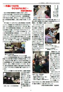 News46_2